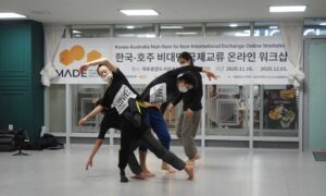 Our Dancers - Restless Dance